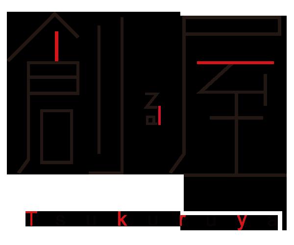 tsukuruya_rogo